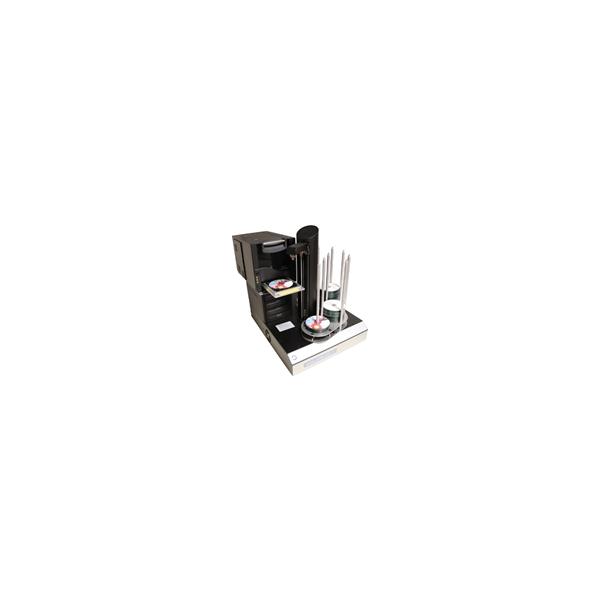DVD Brennroboter - Hurricane EntryLevel mit Drucker ENCORE