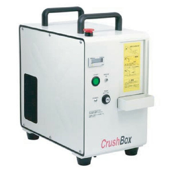 Crush Box DB-30 Pro III E