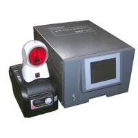 SDP-01 Degausser
