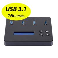 USB3.1 Kopierer Portabel